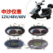 Motorcycle instrument Leopard card Electric car 48V mechanical electric car 48V LCD motorcycle 12V mechanical electric car 72V mechanical electric car 60V mechanical electric car 60V LCD instrument line electric car 72V LCD YB-ZS Odometer