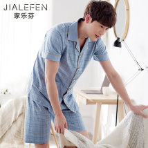 Pajamas / housewear set male Carrefen A703 color (main drawing) a708 color a709 color c923760 color c923761 color c923762 color c923764 color c923765 color c923766 color c923763 color A706 color cotton Short sleeve Simplicity Leisure home summer Thin money Small lapel lattice shorts double-breasted