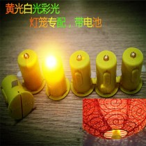 lantern Seven color flash lamp is a kind of white light electronic lamp with poor quality other Plastic luminescence Fashion lantern new year Flower design zero point zero one zero point zero one