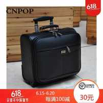 suitcase ABS+PC male Other / other Plaid black red coffee 16 inches Nnr^29233700941