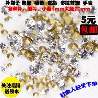 Other DIY accessories Other accessories Synthetic cubic zirconia / water drill RMB 1.00-9.99 brand new Fresh out of the oven Other / other Summer of 2018