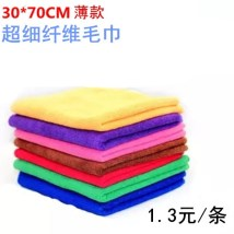 Car towel Other / other Superfine fiber Blue purple coffee XMJ Multifunctional towel