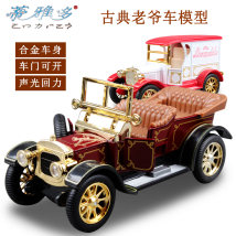 auto salon girls Tiado Metal toys 3 years, 4 years, 5 years, 6 years, 7 years, 8 years, 9 years, 10 years, 11 years, 12 years, 13 years, 14 years and above Chinese Mainland Sound return alloy car 5678 alloy 1-32 finished product Convertible old car with top old car new car with top old car domestic