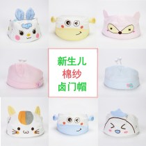 Hat Average size Pink light pink sky blue pink light blue light pink bright yellow pink yellow light blue blue light yellow orange lemon yellow pink sky blue lake blue bright yellow 1-5 months neutral Hollow cap No roof leisure time Other / other No eaves other