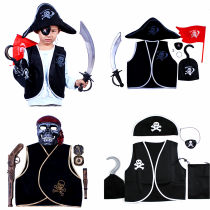 Clothes & Accessories Lin Fang 7-piece children's pirate set with knife, 5-piece children's pirate set with mask, 5-piece children's pirate set, 5-piece adult pirate set Children's Day Movie characters clothing nothing