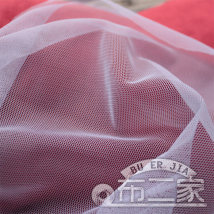 Fabric / fabric / handmade DIY fabric Netting Loose shear rice Solid color Yarn dyed weaving bedding article Chinese style