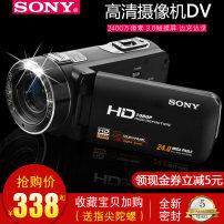 Digital camera Оптическая стабилизация изображения Sony / Sony CMOS Three Официальный стандарт Пакет 1 Пакет 2 Пакет 3 Пакет 4 Пакет 5 1 / 5,8 дюйма Тип вспышки DV Черные щиты телеметрия (замена на 1 год) черным, черным, дистанционным изданием (замена на 1 год) Более 6 миллионов Три сумки магазина