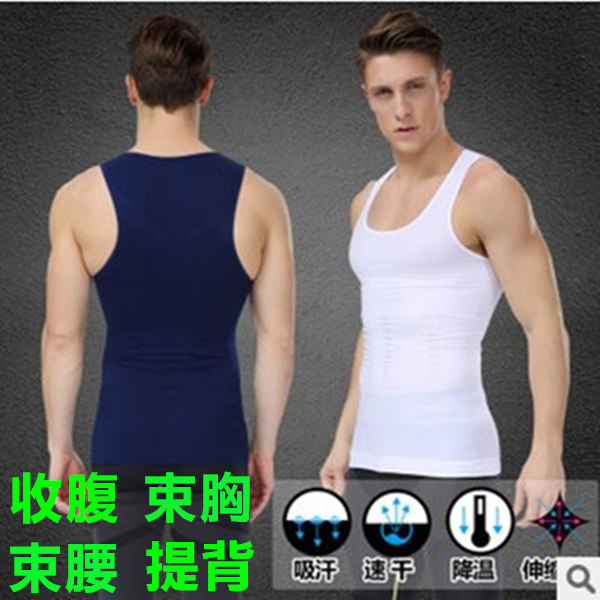 Body shaping top White, blue, black Other / other M L XL Thin money Sleeveless To the buttocks nylon seamless NY084