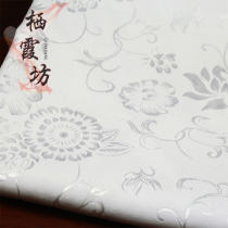 Fabric / fabric / handmade DIY fabric blending White 9.8 yuan / half meter dark blue 11.2 yuan / half meter dark blue new batch 11.2 yuan / half meter Loose shear piece Plants and flowers jacquard weave clothing Chinese style