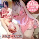 Pajamas / housewear set female Other / other 009 rose Skirt Pink breast pad 98 single sling breast pad 938 rose 2 Set Pink breast pad 938 rose 2 Set Blue 938 rose 2 set breast pad silk camisole Simplicity pajamas summer ultrathin V-neck Solid color Socket youth 2 pieces Tether More than 95% silk