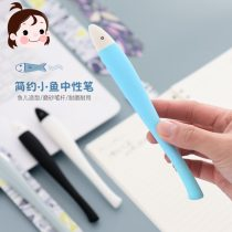 Roller ball pen Qing rang 0.5mm 1 black twenty-six thousand nine hundred and five White, blue, black Student white collar Daily writing for reference no 1 Needle tube type Plastic yes