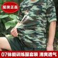 T-shirt Vdason / vidason Thirty-nine Under 50 yuan 165-170/84-88 165-170/92-96 165-170/100 175/84-88 175/92-96 175/100 175/104-108 180-185/92-96 180-185/100 180-185/104-108 Single Jacket Suit single shorts male Four seasons in summer easy Short sleeve China Crew neck other XFF