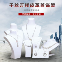 Jewelry display rack 30-39.99 yuan KINWEICHUANG / Today Flextronics Large portrait neck H35 medium portrait neck H30 small portrait neck H25 person head H15 L-shaped display stand Large Y-shaped small number Y-shaped shopkeeper / custom 13903359918 19.5x5.5 24x6.5 28.5x7 brand new Model