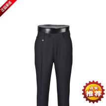 Western-style trousers Hu Jiusheng Business gentleman Picture color Thirty XSAVC-12 trousers