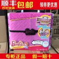 Doll / accessories Ordinary doll Barbie / Barbie China Genuine products at the counter Package express ≪ 14 years old DTC36