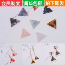Other DIY accessories Other accessories Acrylic 0.01-0.99 yuan brand new Fresh out of the oven