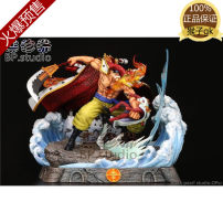 Special zone for pirate king White beard Other series Over 14 years old goods in stock It's over It's over Japan Black Pearl