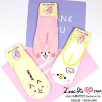 Cartoon T-shirt / Shoes / clothing Socks Over 8 years old kanahei goods in stock Chicken, rabbit and cat No season