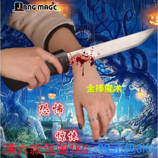 magic props  Black handle 260g other FA Huitong JBNG MAGIC Stage magic Yes