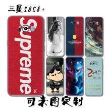 Mobile screen film Color film paste Samsung S8 Whole body membrane Samsung / Samsung Anti fingerprint frosting color film other