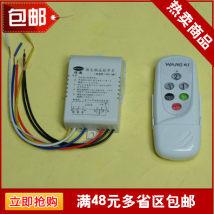 light fittings  Other / other 111V ~ 240V (including) Remote control section switch Remote control switch circuit