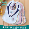 Rice bag / water towel cotton Quan Tuo Bow tie blue bow tie Pink Bow Tie Yellow dolphin yellow dolphin Blue Dolphin pink Lapel blue Lapel yellow Lapel pink giraffe blue giraffe Yellow Giraffe pink tie blue tie pink tie coffee tie green whale blue whale pink whale coffee whale green white