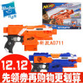 Darts / shooting / archery Hasbro / Hasbro 3 years old, 4 years old, 5 years old, 6 years old, 7 years old, 8 years old, 9 years old, 10 years old, 11 years old, 13 years old, 14 years old and above Chinese Mainland Other toys A0711 Charge launcher a0711 new blue a0711 out of print blue a0710