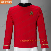 Cosplay men's wear jacket goods in stock cosmart Over 14 years old Red luxury Movies L M S XL