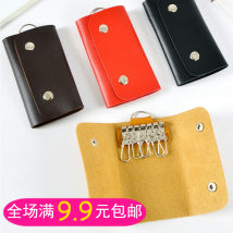 key case PU Other / other Coffee Yellow Red Black soft surface