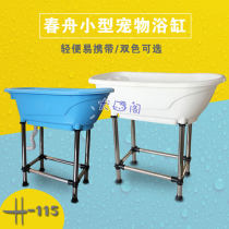 Bath / tub Spring boat White blue S currency