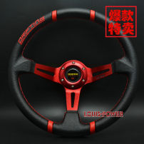 Steering wheel Louis-power Red frame blue frame red gold Eleven
