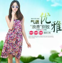 Dress Summer 2016 1 2 3 4 5 6 7 8 9 10 11 12 13 14 15 L M XL Mid length dress singleton  Sleeveless commute Crew neck Decor Socket other routine camisole Korean version printing 91% (inclusive) - 95% (inclusive)