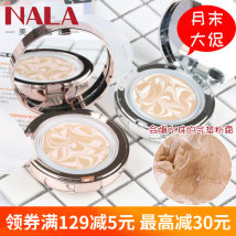 BB Cream AEKYUNG / Aijing Skin tone moisturizing, moisturizing, concealing and brightening complexion. no the republic of korea Normal specification Aekyung/ Ai Jing Shui Guang Concealer air cushion powder SPF50/PA+++ 30 months Any skin type yes Water light Concealer air cushion powder SPF50/PA+++
