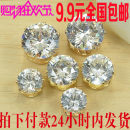 buckle Alloy / silver / gold 0.01-0.99 yuan 8mm zircon drill, 10mm zircon drill, 12mm zircon drill brand new Fresh out of the oven Yuhao aesthetic jewelry