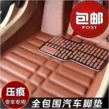Special car foot pad All inclusive Five seats only stripe Citroen Sega Citroen new Elysee Citroen c3-xr Citroen C5 Citroen C4 Citroen c4l take notes model year take notes required color Citroen C4 Sega Polyurethane / Spandex / PU 81% (inclusive) - 90% (inclusive) Jessica One hundred and sixty-eight