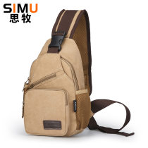 Men's bag Inclined shoulder bag canvas Si Mu brand new leisure time leisure time zipper soft Small yes Pocket computer pocket zipper ID Solid color Yes Single root youth Vertical square polyester fiber Sewing Soft handle Three dimensional bag Straddle shoulder
