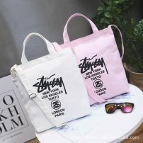 Shopping bag / environmental protection bag other White Black Pink dark blue other no public Cartoon no motion