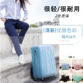 suitcase ABS+PC For men and women Other / other Light pink light blue black light green 20 inch 29 inch 25 inch Yes yes brand new Solid color zipper like a breath of fresh air youth polyester fiber Zipper hidden bag mobile phone bag certificate bag sandwich zipper bag 0882 yes Universal wheel no