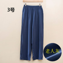 Pajamas / housewear No.1 (light blue) No.2 (pure white) No.3 (old man grey) No.4 (Tibetan blue) No.5 (black) No.6 (brown) L (suitable for 90-120 kg) XL (suitable for 110-160 kg) XL extended (suitable for 110-160 kg) 2XL (suitable for 160-200 kg) 2XL extended (suitable for 160-200 kg) male trousers