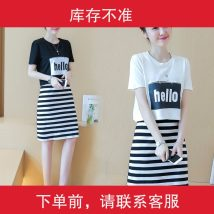Dress Summer of 2018 White black S M L XL XXL longuette Two piece set Sleeveless Sweet Crew neck middle-waisted stripe Socket A-line skirt routine Others 18-24 years old Patchwork printing 91% (inclusive) - 95% (inclusive) other polyester fiber Mori