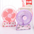 Mini fan Other / other USB White Xueba pink cool blue my life black dog Light Pink Unicorn Dark Pink Unicorn blue Unicorn purple Unicorn light pink flamingo 4 inch fruit yellow 4 inch fruit green 4 inch fruit Blue 4 inch fruit Pink 4 inch black 4 inch Blue 4 inch Pink 4 inch green Chinese Mainland