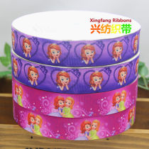Ribbon / ribbon / cloth ribbon Style ① style ② Xinxing textile belt DW462