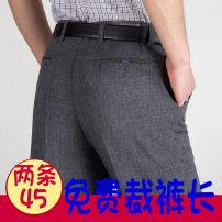 Western-style trousers AI Meiyi Business gentleman Light beige Dark Beige light grey dark grey 29 2.2 waist 30 2.3 waist 31 2.4 waist 32 2.5 waist 33 2.6 Waist 34 2.7 waist 35 2.8 waist 36 2.9 waist 38 3.0 waist 40 3.2 waist 41 3.3 waist 42 3.4 waist trousers easy 2016