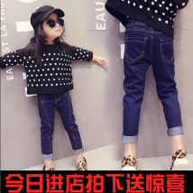 trousers Lu Bei female Button stitching jeans and smooth jeans spring and autumn trousers Korean version There are models in the real shooting Jeans