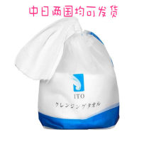 Make up / beauty tools Other / other Ito toilet towel Others Facial cosmetics Normal specification makeup cotton China Any skin type Others 3 years