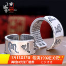 Ring / ring Silver ornaments 101-200 yuan Archaeocryst Narrow women's 5.5G ● 11-17 wide thick 8.5g (men's band) 17-24 thin wide 6.5g (men's band) 17-24 brand new goods in stock ethnic style female Fresh out of the oven Not inlaid Constellation / Zodiac 925 Silver
