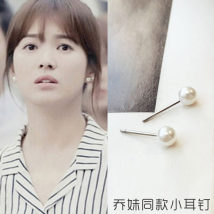 Ear Studs Pearl oyster RMB 1.00-9.99 Other / other A pair of small pearl earrings brand new Japan and South Korea female goods in stock Fresh out of the oven Alloy inlaid artificial gem / semi gem Stars / sun / Moon / clouds / universe