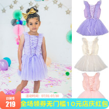 Dress Lavender purple dress tgd1746-l pink dress tgd1746-p white dress tgd1746-c remarks Other / other female Other 100% Rock Your Baby
