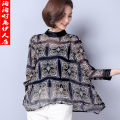 Lace / Chiffon Spring 2018 M L XL 2XL Black (sling) Seven sleeves Wild Sleeve Conventional models Two sets Loose Standing collar Color Shirt sleeve