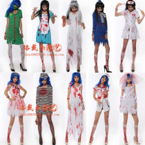 Clothes & Accessories CJ / Chen Jiao Style 1 style 2 style 3 style 4 style 5 Style 6 Style 7 Style 8 style 9 style 10 stockings (no blood on stockings) Halloween female L m XL average size